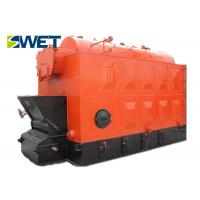 China Heating 10T Low Pressure Steam Boiler , Reliable Straw Steam Generator Boiler on sale