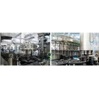 Wholesale Glass Bottling Beer Filler from china suppliers