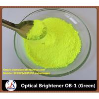 China China Factory price Fluorescent Whitening Agent OB-1(FBA 393) for polyester stable fibers for sale