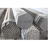 Wholesale JIS G3445 Oil-dip Machine Structural Mild Steel Tube , STKM11A STKM12A Carbon Steel Pipe from china suppliers