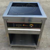 Wholesale 9KW Commercial Induction Cooker , Freestanding Induction Hob Rotary Switch from china suppliers