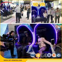 Buy cheap AC220 Space Capsule Egg Shaped 9D VR Simulator Three Seat With HQ VR Glasses from Wholesalers