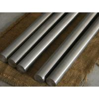 Wholesale Super quanlity R 60702 Dia(6 ~300mm) pure zirconium round bar with polish from china suppliers