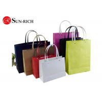 Quality Color Printed Paper Kraft Bags Brown Paper Gift bags SR-P-004 for sale