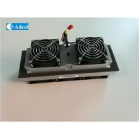 Wholesale Peltier Thermoelectric Air Conditioner Outdoor Cabinet High Reliability from china suppliers