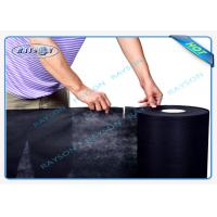 Wholesale 1.5OZ Black Perforated Polypropylene Spunbond Non Woven Fabric For Dust Cover from china suppliers