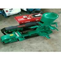 China Professional Low Pressure Drilling Mud Pump For Geological Investigation Purpose on sale