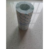 Buy cheap Medical Disposable Adhesive PU Transparent Wound Dressing Roll from wholesalers