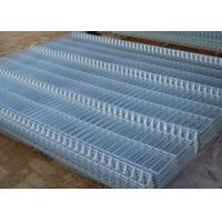 Wholesale 4X4 Curved Welded Wire Garden Fencing Safety For Farms / Schools from china suppliers