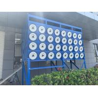 China Powder Coating Reverse Pulse Dust Collector on sale