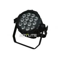 Wholesale 14pcs 10w RGBW Anti Water LED Par Cans , outdoor led stage light 264V from china suppliers