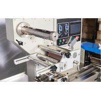 Wholesale RH-810 Automatic Disposable Non WovenFace Mask Packing Machine from china suppliers