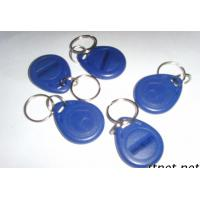Buy cheap Plastic Smart RFID Key Fob For Access Control from wholesalers