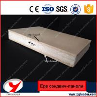 Wholesale Fire rated and water rated insulated wall sandwich acoustic panel from china suppliers