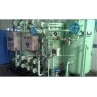 Wholesale Nitrogen Generation System Waste Water and Gas Treatment Production Line from china suppliers