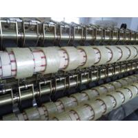Wholesale OPP / Cellophane adhesive tape slitting machine 25.4 - 76.2mm I.D. of paper core from china suppliers