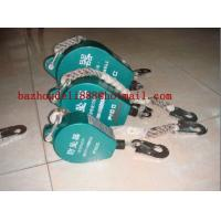 Buy cheap Falling protector with Braking rope type from wholesalers
