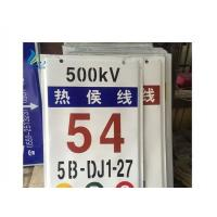 Wholesale Engraved Vintage French Enamel Street Signs Custom Letter Enamel Printed Signs from china suppliers