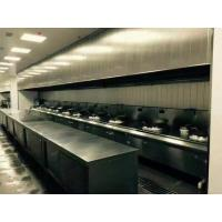 Quality Culinary and Hospital School Commercial Kitchen Projects CE Rohs for sale