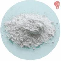 Buy cheap Rutile titanium dioxide R218 , Industry Paint Raw Material Cas No. 13463-67-7 from wholesalers