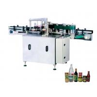 Buy cheap paste label machine from wholesalers