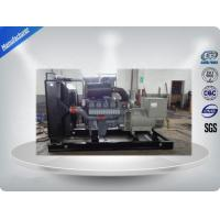 Wholesale VMAN Engine 200KW /250KVA Electric Motor Generator Set Customized from china suppliers