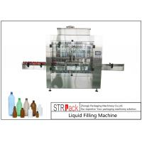 Wholesale PLC Control Timed Fully Automatic Liquid Filling Machine 16 Heads For Farm Chemicals from china suppliers