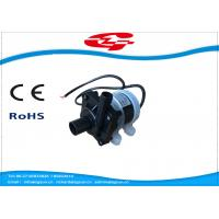 Wholesale 600ml Flow Rate Mini Submersible Water Pump as 5M Head and 24 watts from china suppliers