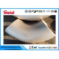 China Hastelloy C276 90 Degree Long Radius Elbow , MSS SP 43 Alloy Pipe Fittings on sale