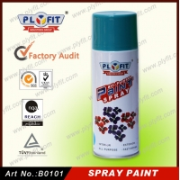 Wholesale Smooth Car Coating Clear Anti-Rust Waterproof Auto Aerosol Acrylic Auto Spray Paint from china suppliers