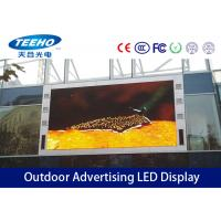 Wholesale P10 Full Color Outdoor Advertising LED Display High Brightness , 10000 dots/ m² from china suppliers