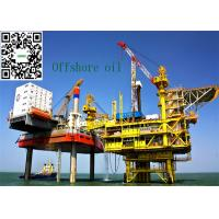 Wholesale Marine Corrosion Protection Marine Spray Paint For Offshore Oil from china suppliers