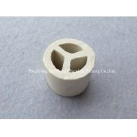 Wholesale Ceramic Intalox Saddle Tower Packing 25mm from china suppliers