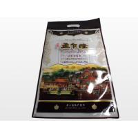 China Retail Resealable Custom Printed Plastic Bags For Rice Packaging for sale