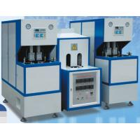 Wholesale 0.1 - 2 L Semi Automatic Plastic Blow Moulding Machine 1400 - 1800 Pcs / Hr from china suppliers