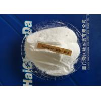 Wholesale Professional Purify Nucleating Agents For Polypropylene CAS 135861 56 2 from china suppliers