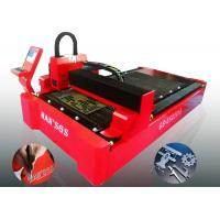 Wholesale Stainless Steel CNC Laser Cutting Machine from china suppliers