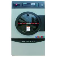 Wholesale OASIS 35kgs Super Energy Saving Tumble Dryer/Laundry Dryer/Hotel Dryer/Hospital Dryer from china suppliers