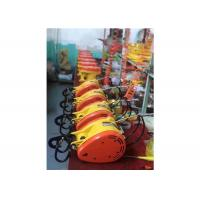 Buy cheap Colorful Smart Electric Wire Rope Cable Hoist 110v With Light Weight And Super from wholesalers