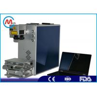 Buy cheap Shoes Sole Bottom Co2 Laser Marking Machine Small For Stretch Mark Removal from Wholesalers