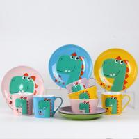 Buy cheap Dinasaur Glaze Ceramic Cup Plate Bowl Set , Coffee Plate Soup Mug Oven Safe from wholesalers