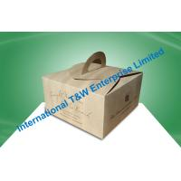 Buy cheap Corrugated paper packaging box for portable hard drive, recyclable, eco-friendly from wholesalers