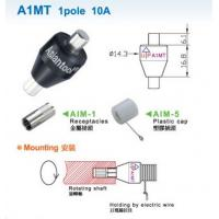 Wholesale Rotary joint mercury slip rings 1 wire 10A from china suppliers