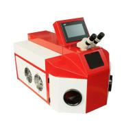 Wholesale Shadowless Jewelry Laser Welder , Annular Portable Laser Welding Machine from china suppliers