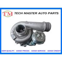 Wholesale Motor / Auto Parts Engine Turbocharger for Audi K04 53049700022  06A145704P from china suppliers