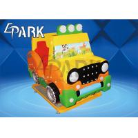 China Colorful Coin Operated Car Ride Baby Electric Toy Game Machine  2  Players on sale