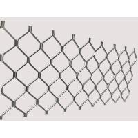 Wholesale Precision Machining Aluminum Parts Expaned Metal Mesh With Wire Diameter 0.8mm from china suppliers