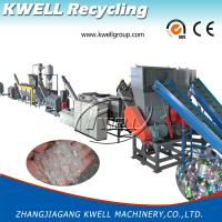 Pet Bottle Recycling Washing Line/Waste Plastic Recycling Machine/Pet Washing Machine for sale