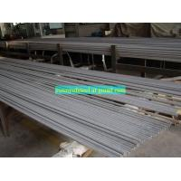 Wholesale nicke 201 pipe tube from china suppliers