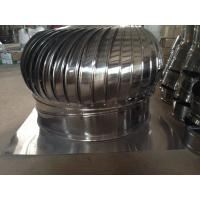 Wholesale 24inch wind power turbine roof extractor fan from china suppliers